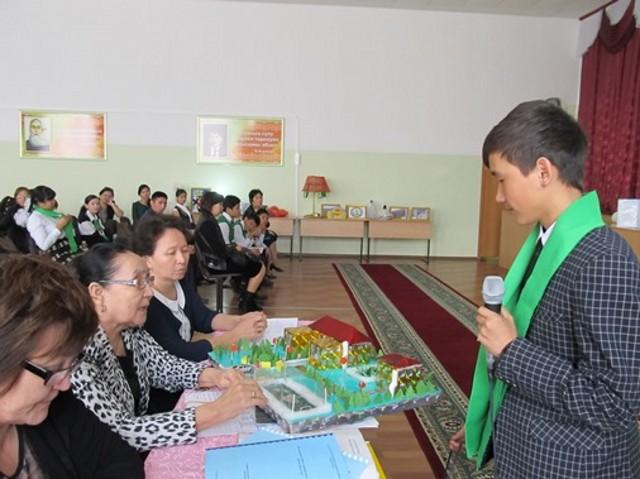 В Актау прошел областной форум юных экологов
