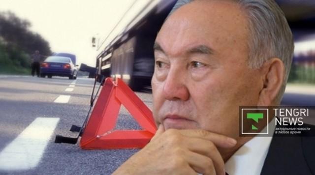 За ДТП дети известных людей должны быть наказаны строго по закону - Назарбаев