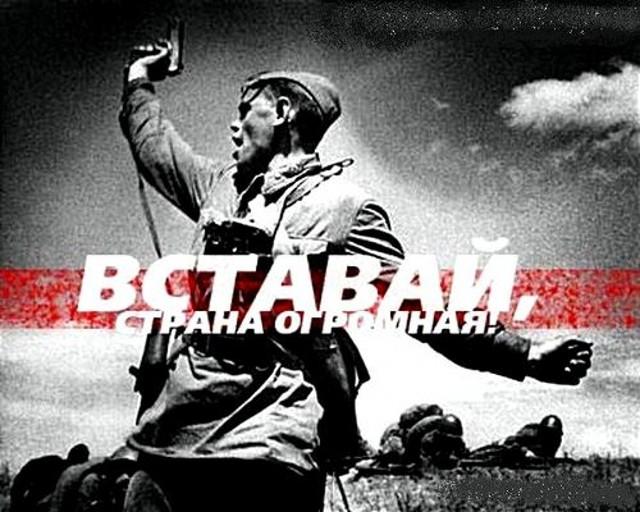 Подвиг казахстанцев в Великой Отечественной войне