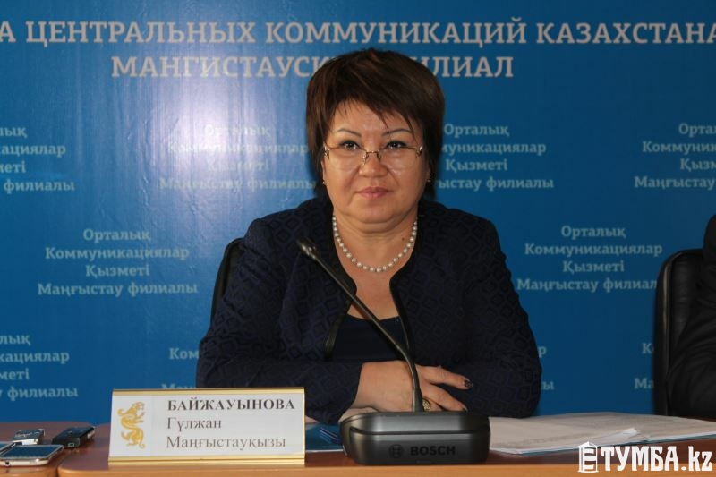Гульжан Байжаунова: Мы надеемся, что EXPO-2017 расскажет о туристическом потенциале