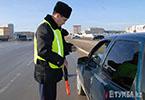 С 1 ноября 2013 года на дорогах Актау исчезли все посты патрульной службы