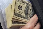 Финпол Мангистау озвучил размеры взяток, которые брали чиновники в этом году
