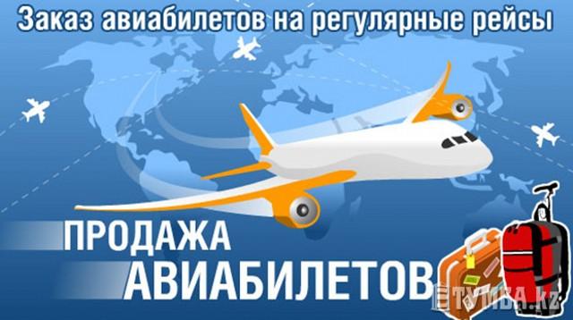 В Казахстане, России и Белоруссии подорожают авиабилеты