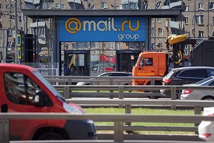 ВMail.ru отвергли информацию охищении данных 25 млн пользователей