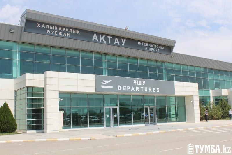 Аэропорт Актау закрыт из-за аварийного ремонта взлетно-посадочной полосы
