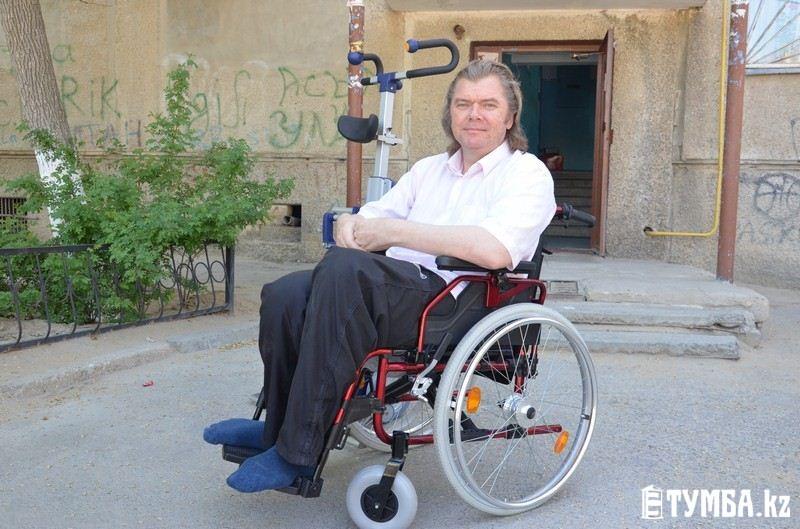 сайт знакомств людей инвалидов