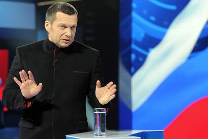 Владимир Соловьев ответил Урганту нашутку про «соловьиный помет»
