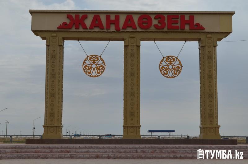 Жителей Жанаозена планируют массово переселить в Актау